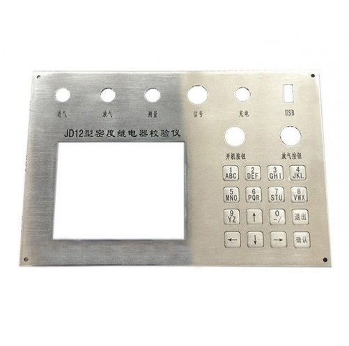 IP66 waterproof stainless steel panel mounted keyboard